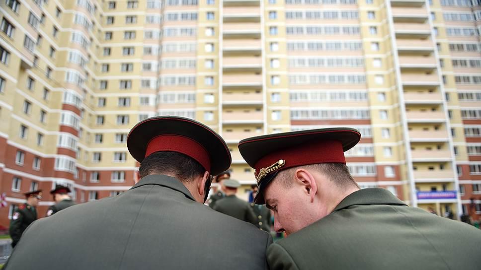 Способно ли Минобороны обеспечить военнослужащих квартирами?