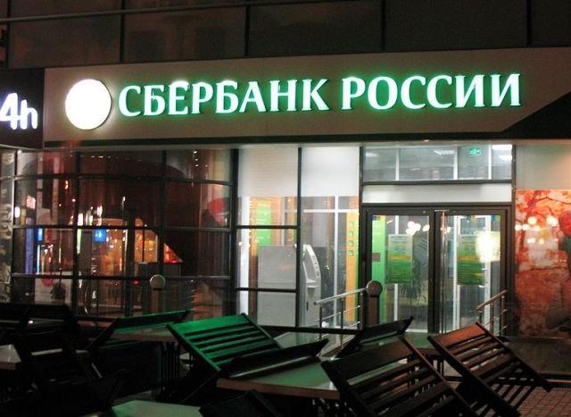 Российские коммерческие банки увеличивают запасы золота
