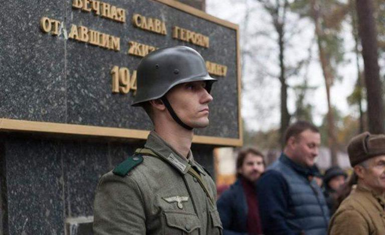 На Киевщине в «почётном карауле» теперь стоят гитлеровцы