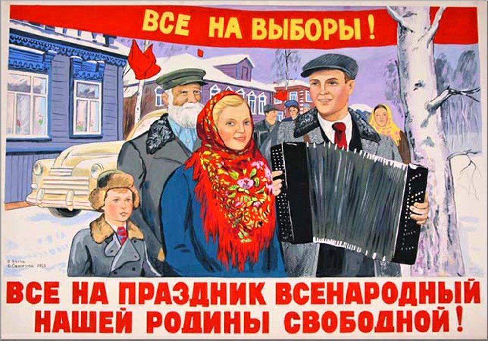 лица картинка все выборы объективы передают