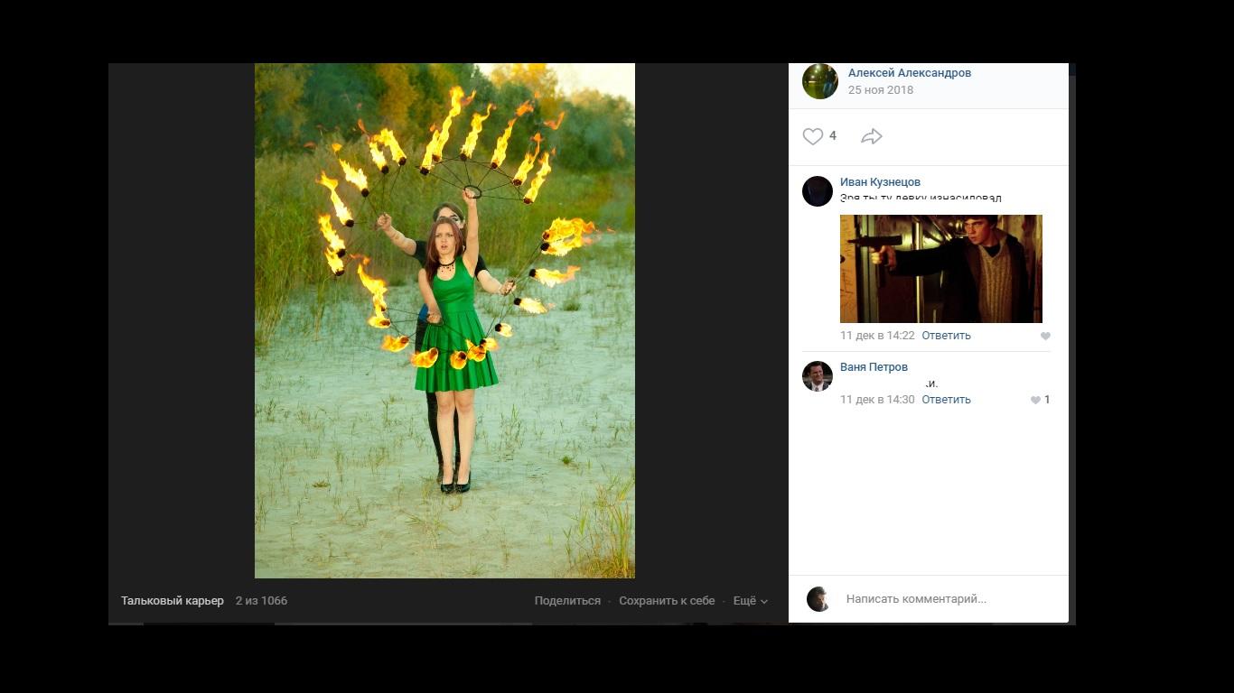 Уктусский маньяк проводил фотосессию по мотивам убийства!!!