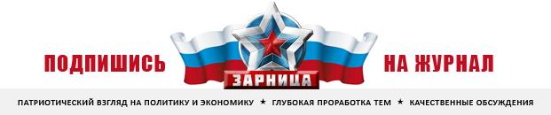 Путин осуществляет план Сталина!