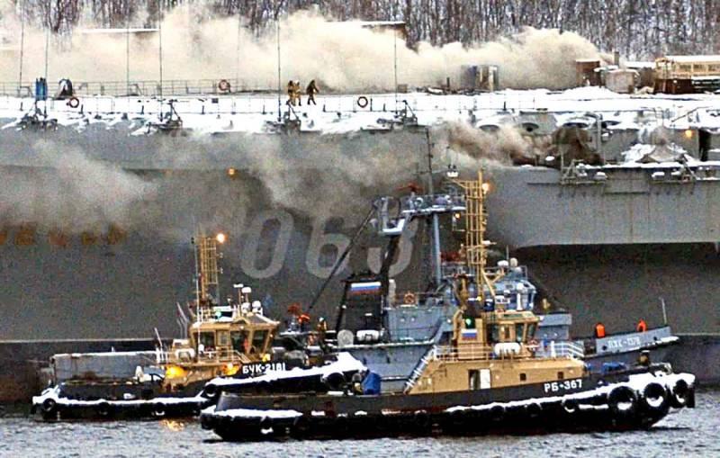 «Адмирал Кузнецов» погибает не в бою, а из-за