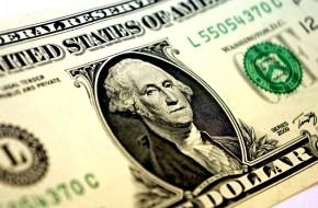 ФРС заготовила обвал доллара к Новому году