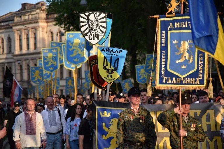 Героизация нацизма на Украине как следствие замалчивания отдельных страниц истории