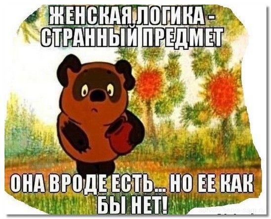 genskaja_logika1.jpg