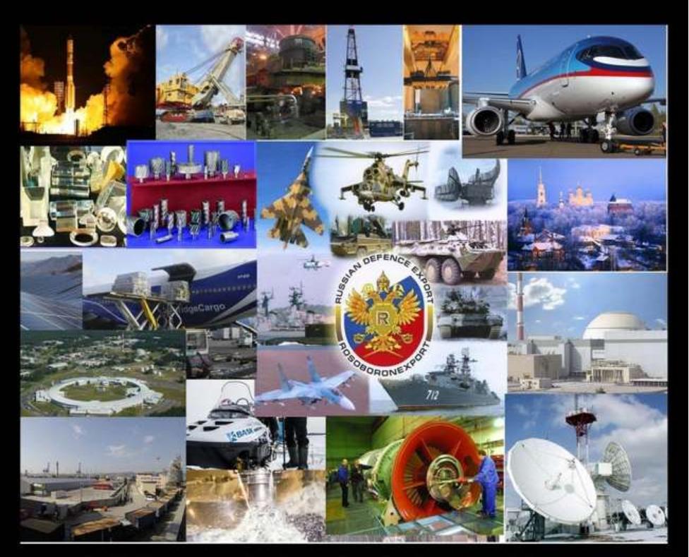 Картинки по запросу успехи россии