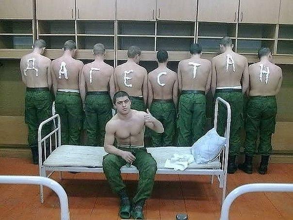 соглашается черных пиздят в армии школы, сразу