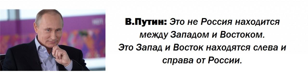 24 февраля 2019 — «Главные Новости России» , Россия , Новости , Путин , Новости сегодня - 18-00 мск.