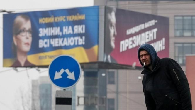 26 февраля 2019 — «Новости Украины» , Киев , Рада , Порошенко , Новости Киева — 18-00 мск.