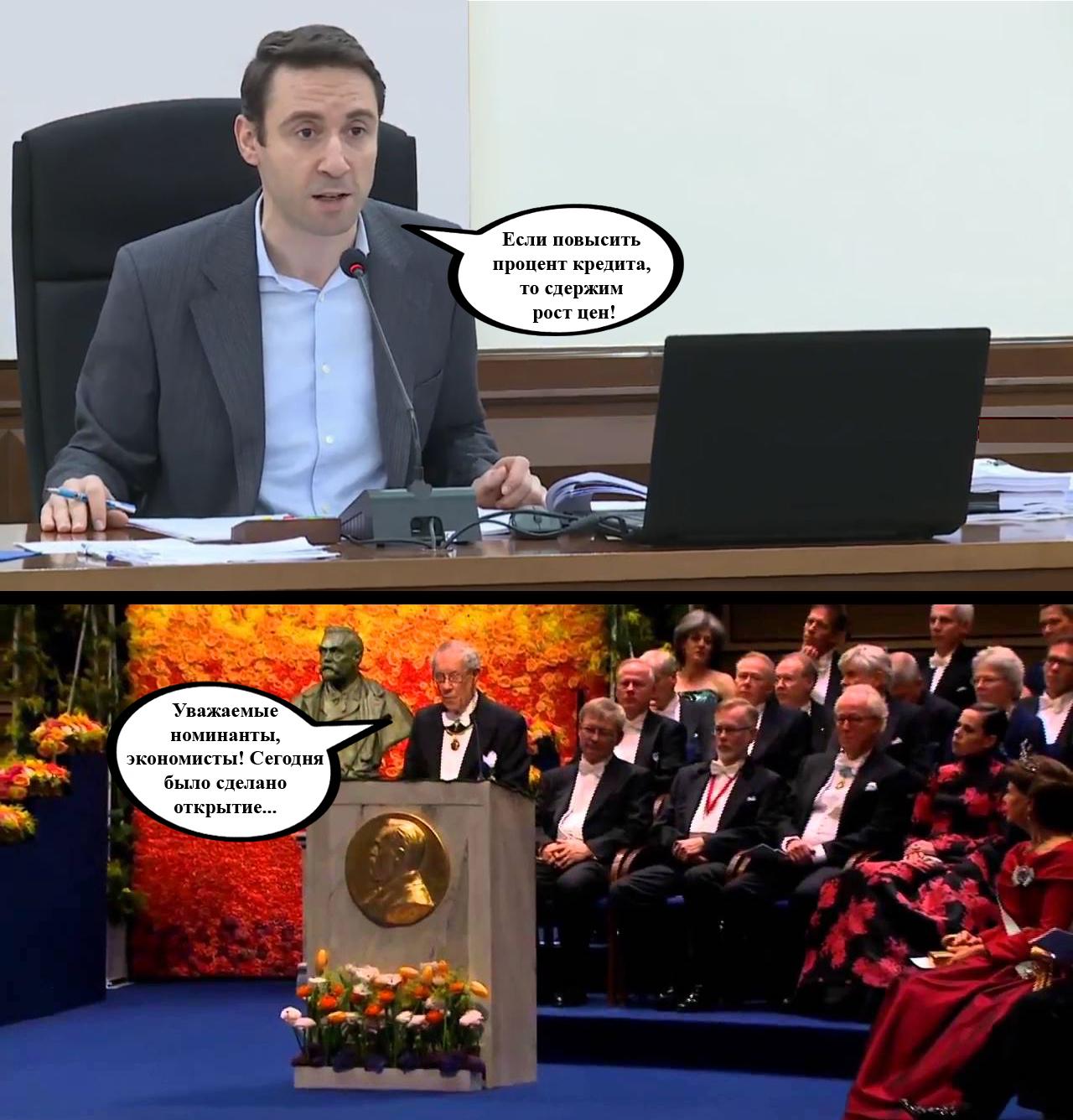 Оставить тысячу докторов и кандидатов наук и назначить комика мэром Еревана