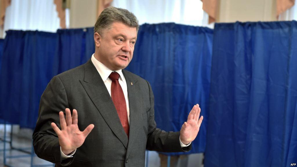 19 февраля 2019 — «Главные Новости Украины» на 15-00 мск.