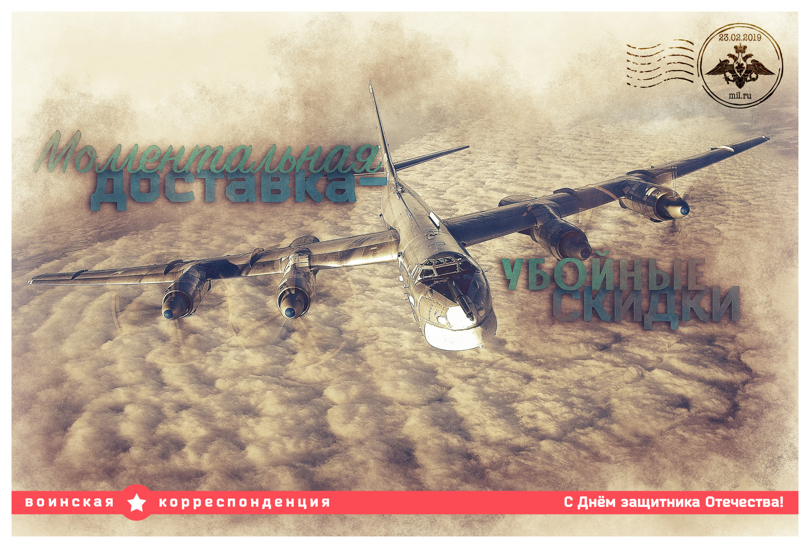 25 февраля 2019 — «Главные Новости России» , Россия , Новости , Путин , Новости сегодня — 3-00 мск.