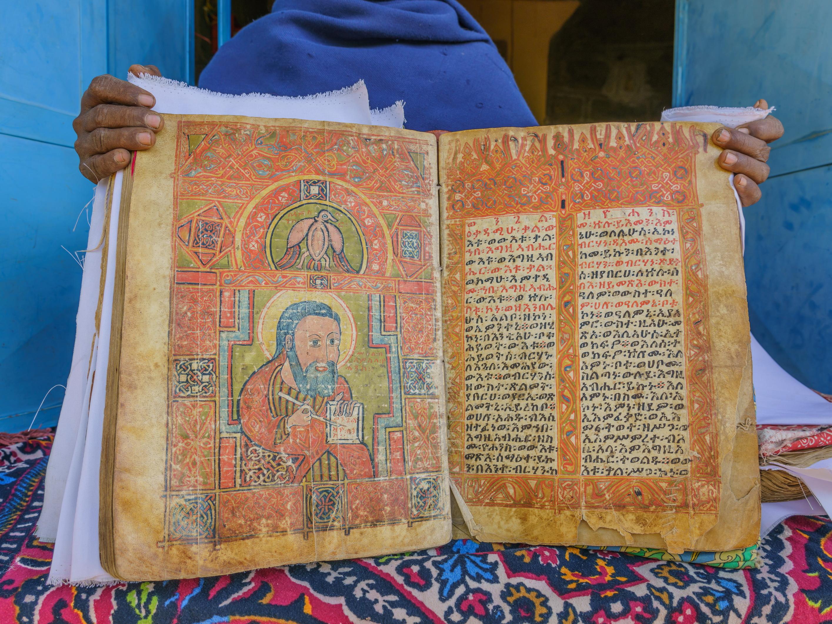 Это не Глаголица. Это древнеэфиопская азбука.