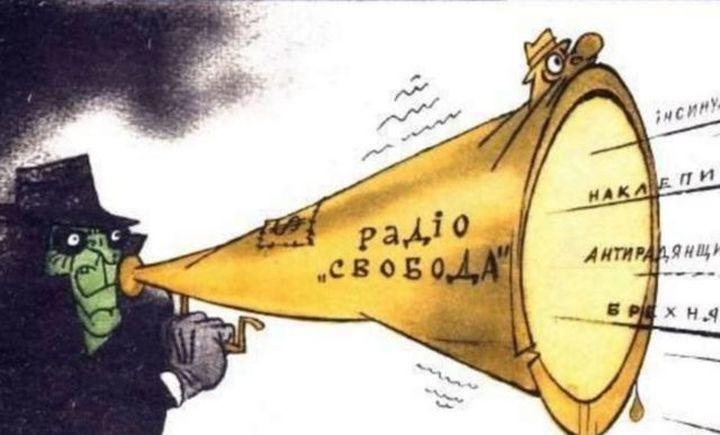 «Радио Свобода»: «Русские хакеры заразили Европу корью!»