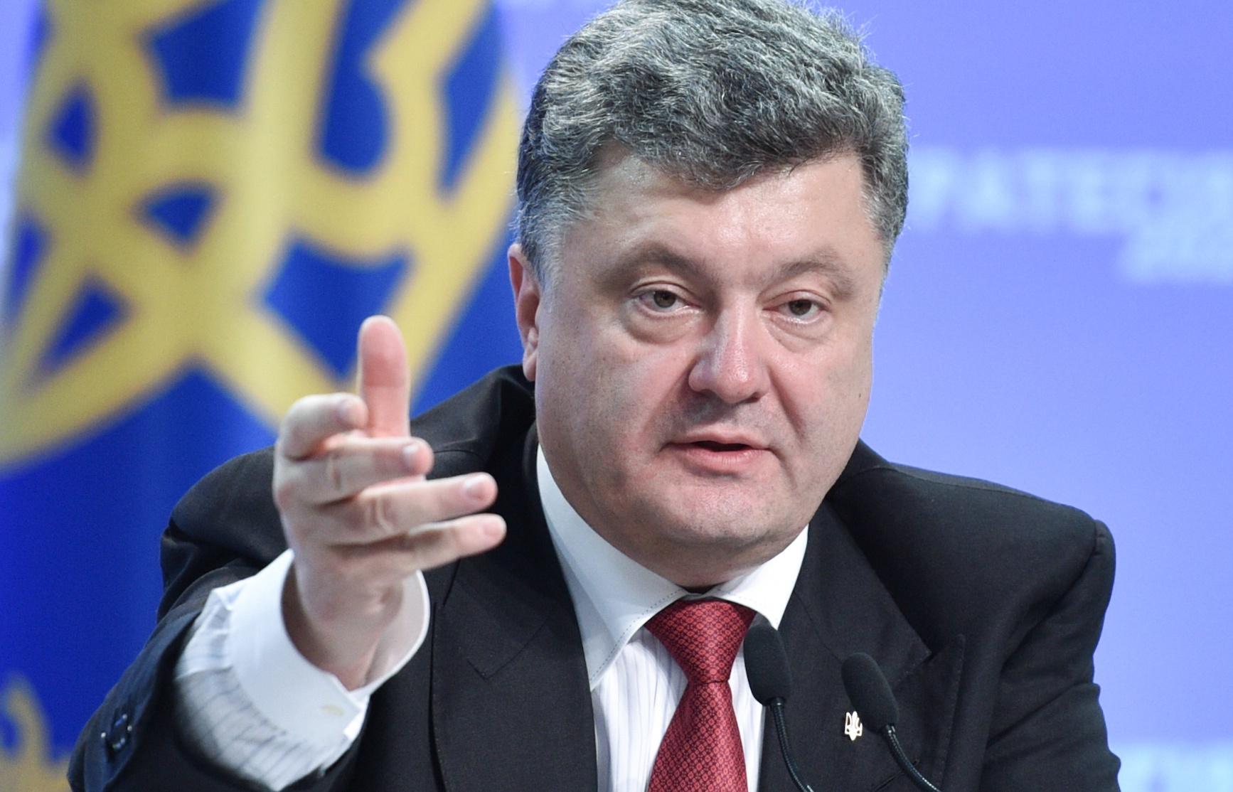 15 марта 2019 — «Новости Украины» , Киев , Рада , Порошенко