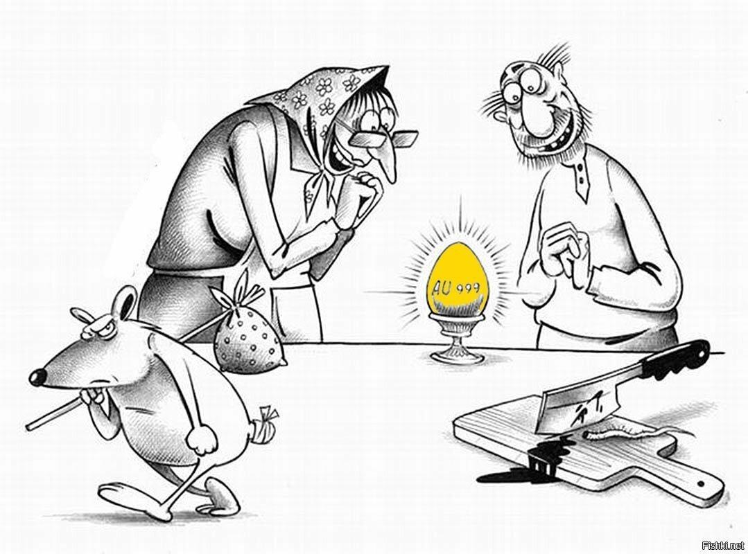 Смешные рисунки карикатура