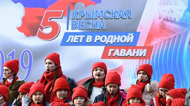 Возвращение Крыма: проблемы и перспективы (мнение)
