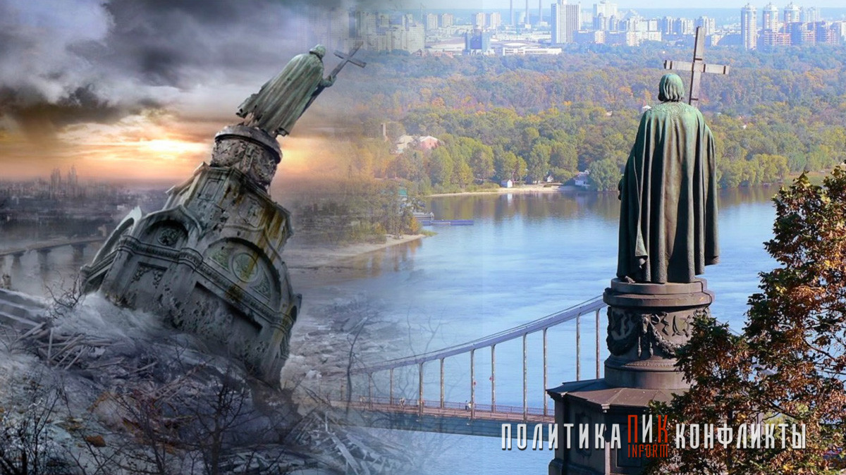 Украинский «историк» планирует уничтожить память о русских городах