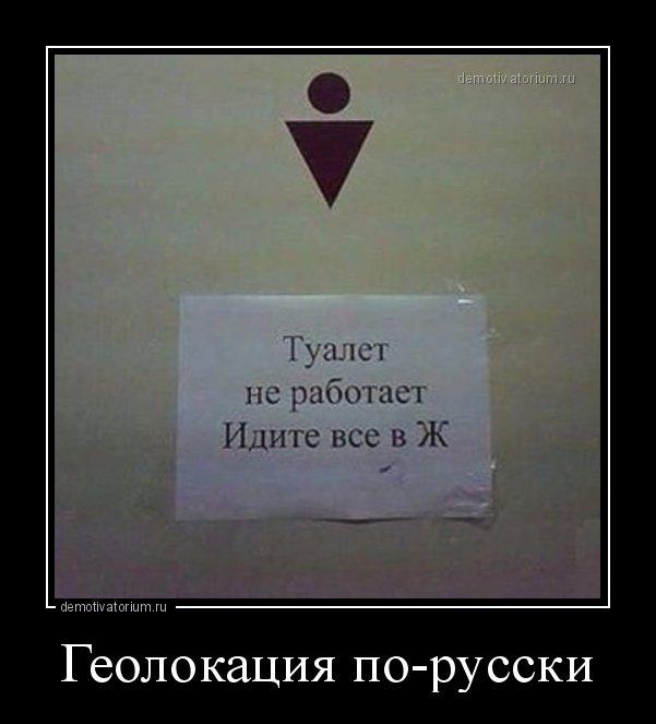 1484816863_demotivatory-9%20%281%29.jpg