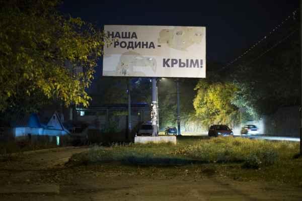 Немцы в Крыму. Почему европейцы потянулись жить в Россию