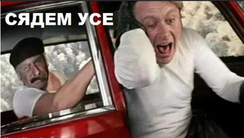 Кузьменко не була знайома з фігурантами і листувалася в месенджері з подругою у вечір напередодні вбивства Шеремета, - адвокат Добош - Цензор.НЕТ 3880