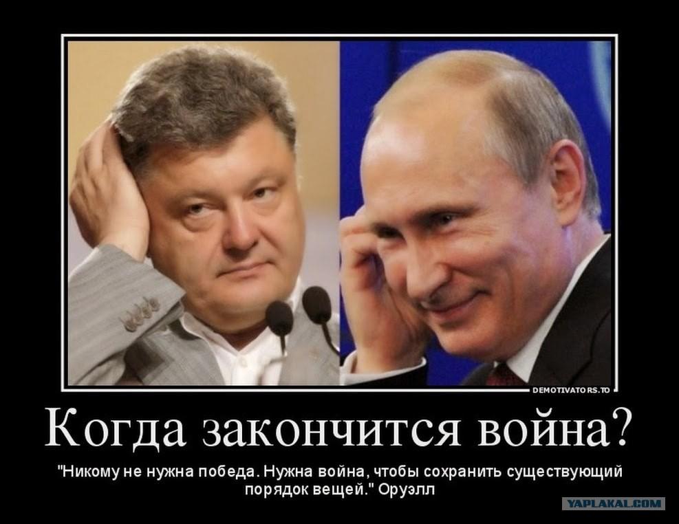 10 марта 2019 — «Ночные Новости Украины»