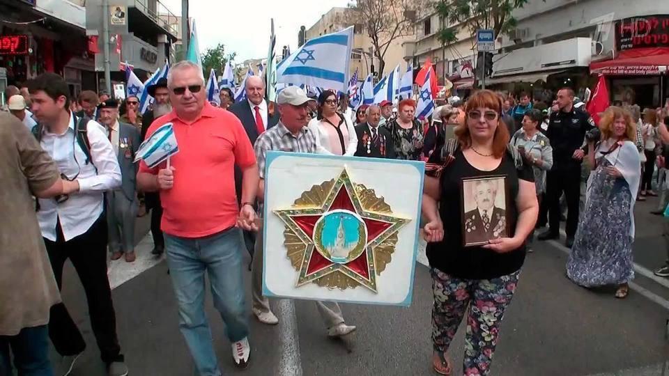 """Израиль, Хайфа, акция """"Бессмертный полк"""", посвящённая Дню Победы над германским фашизмом."""