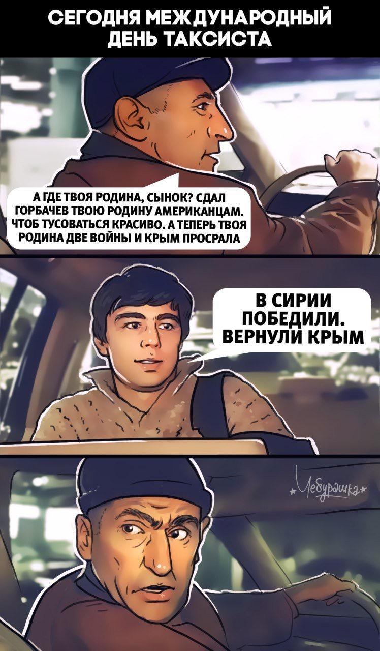 Порно Комиксы Старики Разбойники