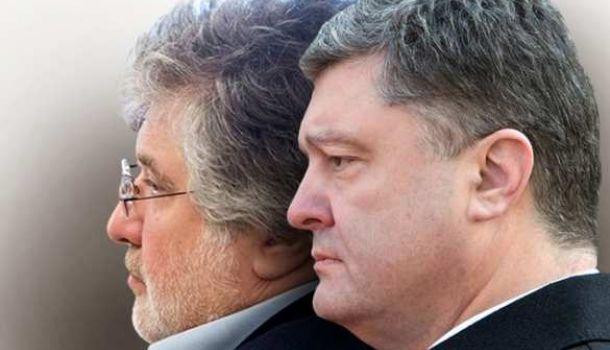 Украина между Сциллой и Харибдой