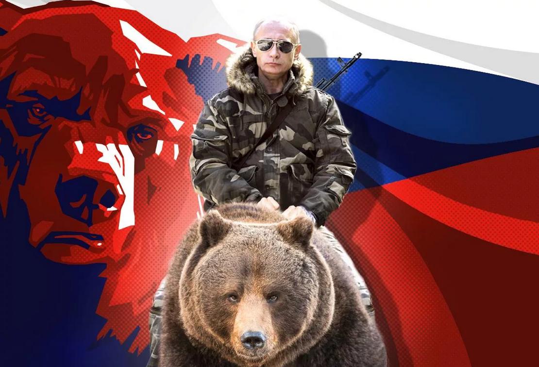 Картинки я русский на аватарку