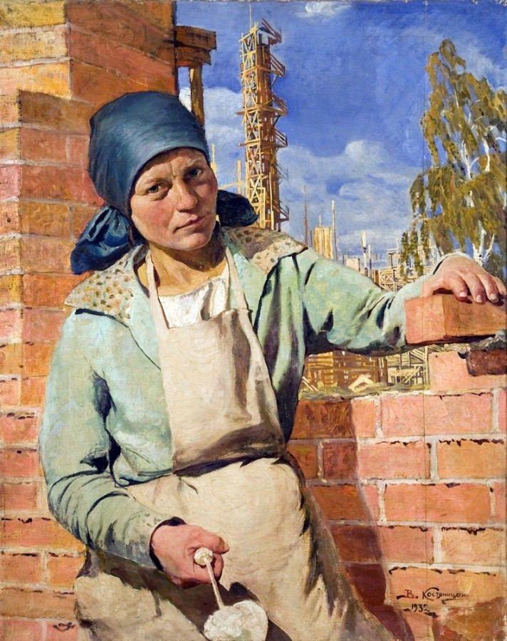Костяницын Василий Николаевич (1881-1940). Ударница. 1932