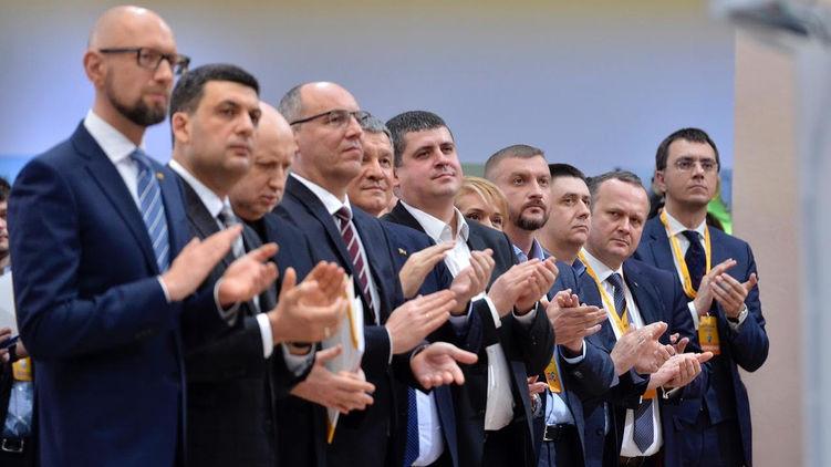 """Руководство """"Народного Фронта. Команда Яценюка"""