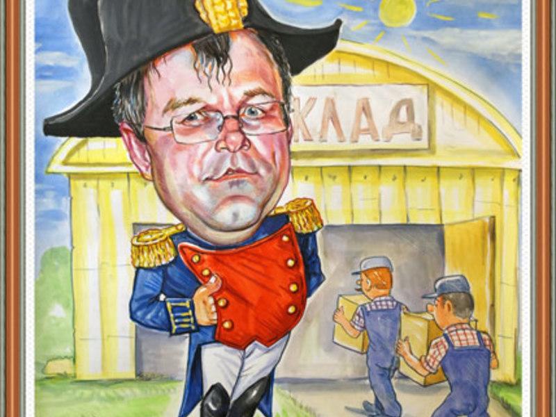 открытка начальнику склада топовых ставрополе