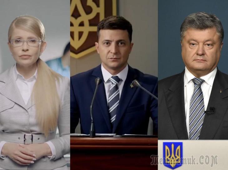 9 марта 2019 — «Вечерние Новости Украины»