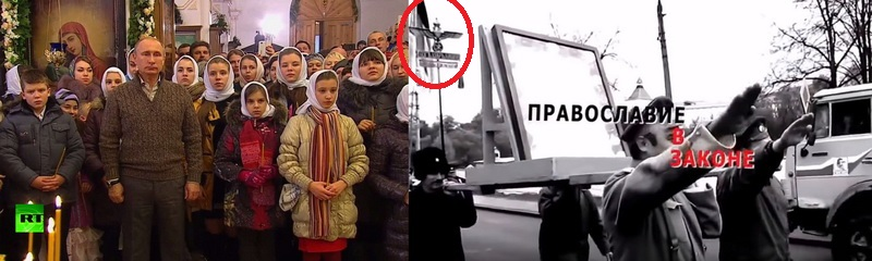 Слева обычные верующие, стоящие в храме, справа воинствующие шизофреники, ряженные под православных.