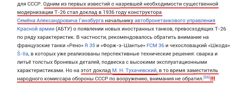 https://ru.wikipedia.org/wiki/...