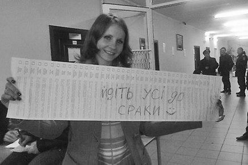 прикольные картинки выборы на украине игнорировать этот