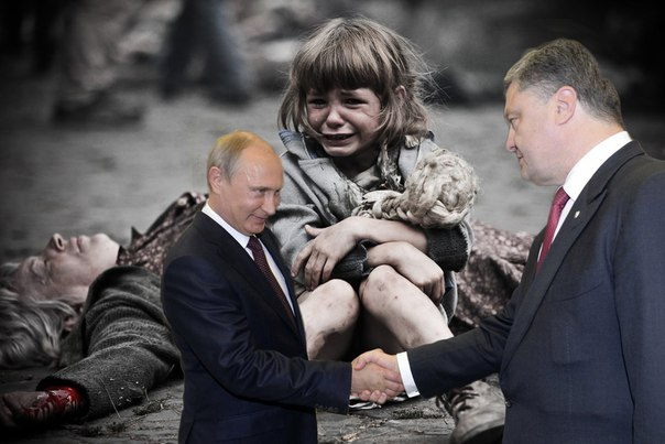 Пять лет ДНР. Реквием по Донбассу...