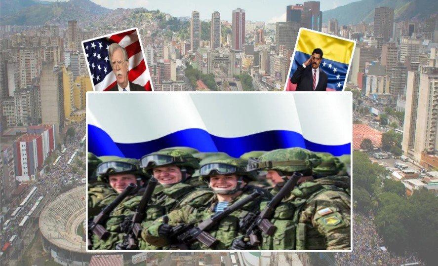 США готовы ответить на присутствие российских военных в Венесуэле