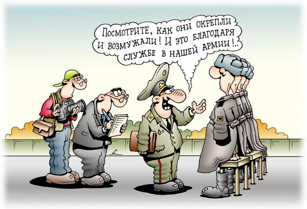 Прикольные картинки на тему военных