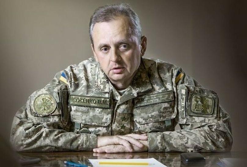 Начальник Генштаба Муженко испугался, что понесёт ответственность за войну на Донбассе