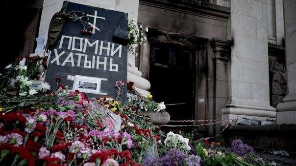 Пять лет Одесской Хатыни. Трагедия 2 мая в Одессе: как это было и почему никто не наказан