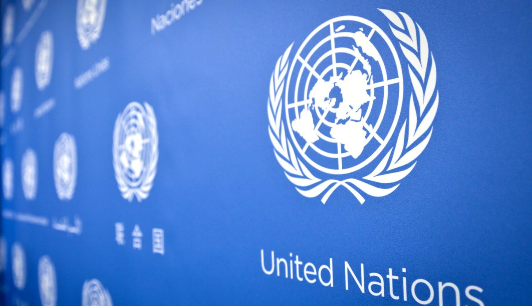 ООН не пойдет на поводу у США