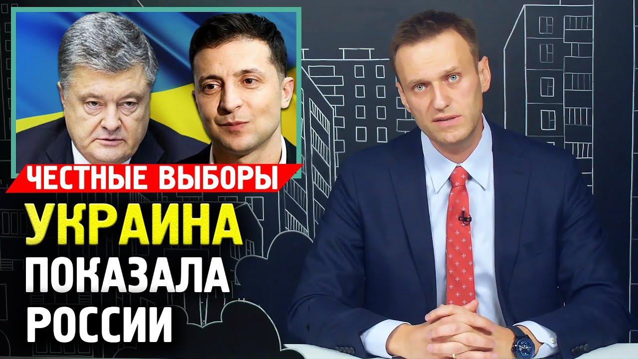 Россиян обуяла зависть к Украине... Некоторых