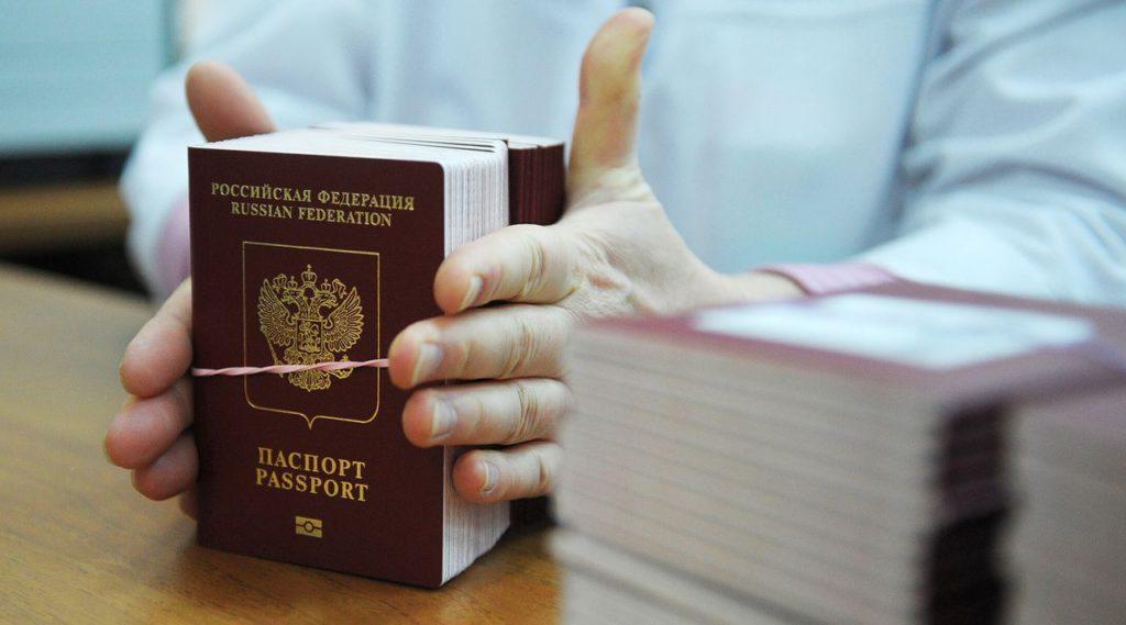 Российская паспортизация Донбасса: почему только сейчас?