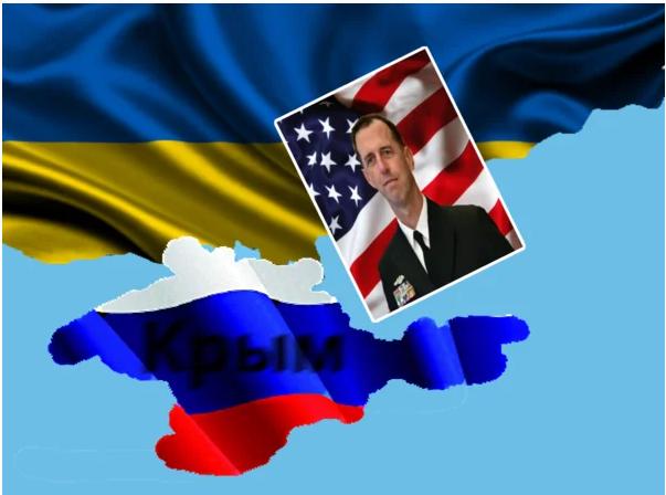 США выдвинули план военных мер против российского