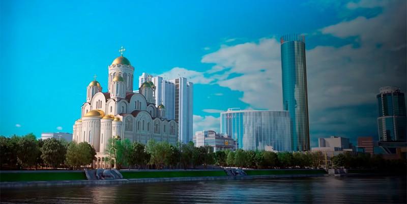 Опрос по храму Екатеринбурга. Власти решили спросить...