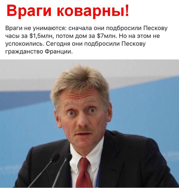 Кремль назвав неприйнятною відмову США надати візи 10 членам російської делегації - Цензор.НЕТ 1398
