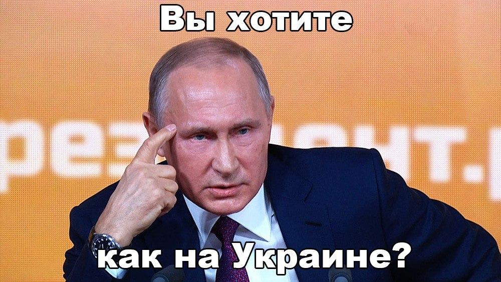 Зеленский как идеальный президент для России